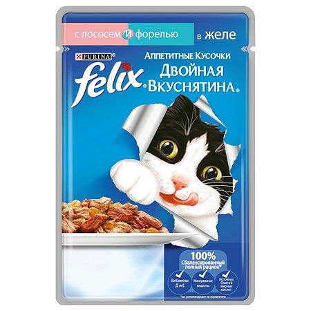Корм влажный для кошек Felix 85г Аппетитные кусочки двойная вкуснятина с лососем и форелью в желе пауч