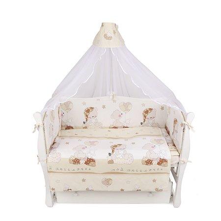 Комплект постельного белья AMARO BABY Сонный медвежонок 7предметов Бежевый