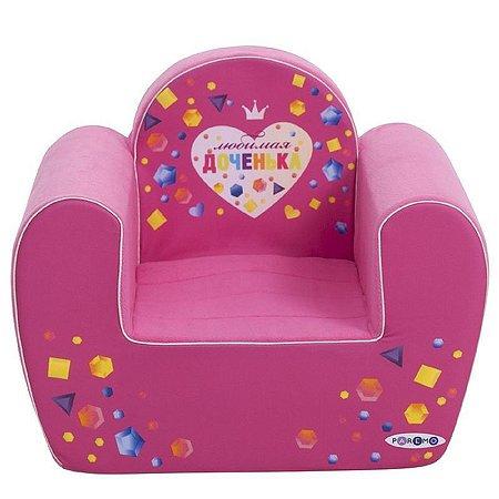 Кресло PAREMO Любимая Доченька PCR317-21