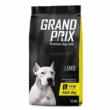 Корм для собак Grand Prix Large Adult ягненок 12кг