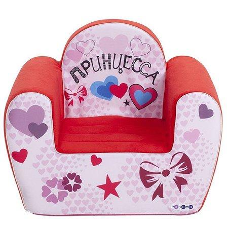 Кресло PAREMO Принцесса Кэрол PCR317-15