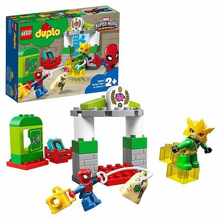 Конструктор LEGO DUPLO Super Heroes Человек-паук против Электро 10893