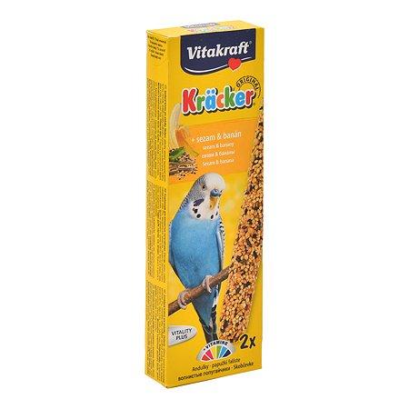 Лакомство для волнистых попугаев Vitakraft Крекеры кунжут-банан 2шт 10608