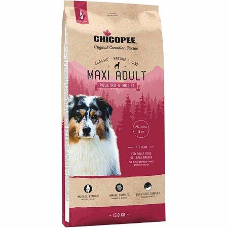 Корм для собак Chicopee CNL Maxi птица и просо 15кг