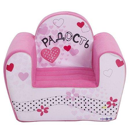 Кресло PAREMO Радость PCR317-17