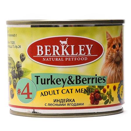 Корм влажный для кошек Berkley №4 200г индейка с лесными ягодами консервированный