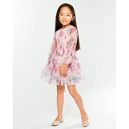 Платье Artie цветное