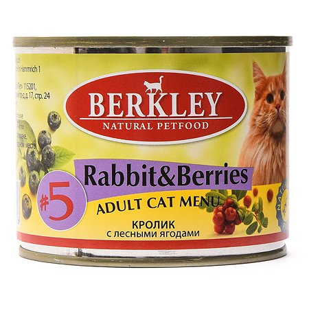 Корм влажный для кошек Berkley №5 200г кролик с лесными ягодами консервированный