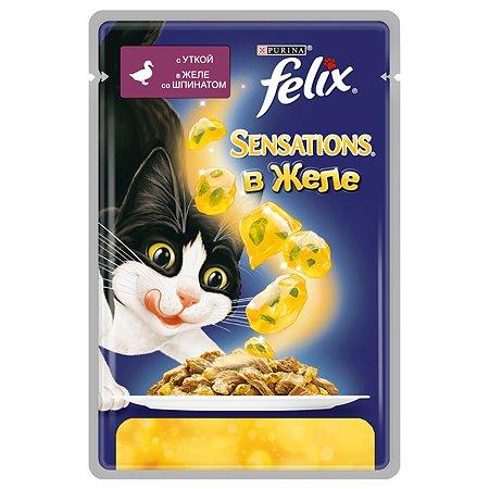 Корм влажный для кошек Felix Sensations 85г с уткой в желе со шпинатом пауч