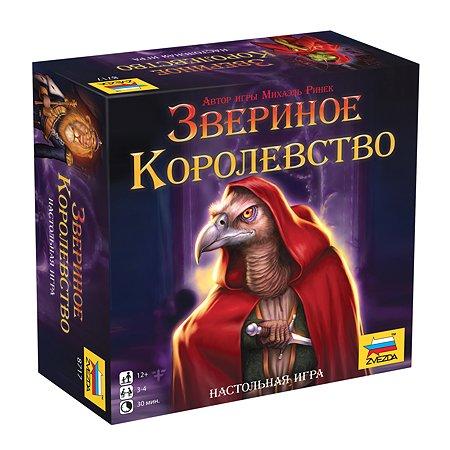 Игра настольная Звезда Звериное королевство 8717
