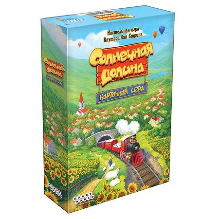 Игра настольная Hobby World Солнечная долина Карточная игра 915121