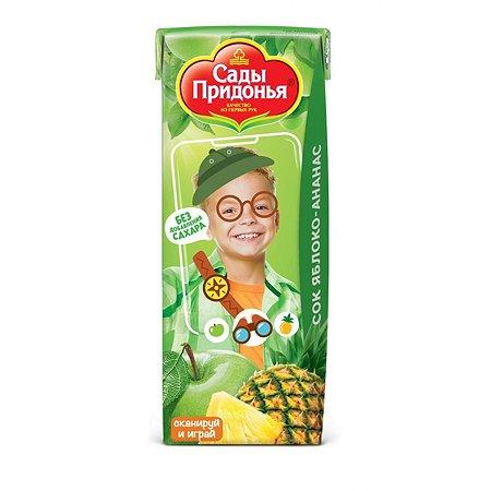 Сок Сады Придонья яблоко-ананас 0.2л с 6месяцев