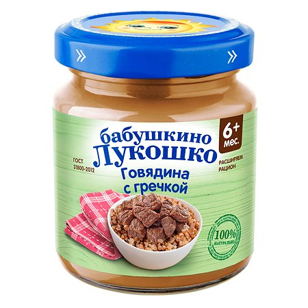 Пюре Бабушкино лукошко говядина-гречка 100г с 6месяцев