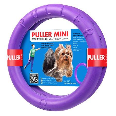 Игрушка для собак Puller Mini Тренировочный снаряд мини