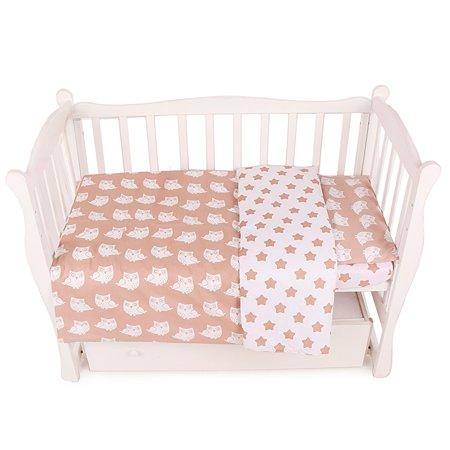 Комплект постельного белья AMARO BABY Fortuna Звездочка 3предмета Коричневый