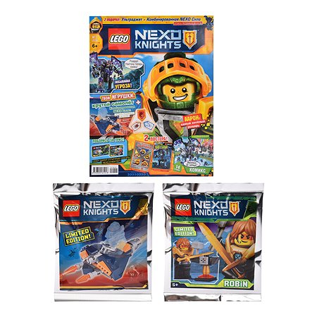Журнал 2в1 ORIGAMI LEGO Nexo Knights