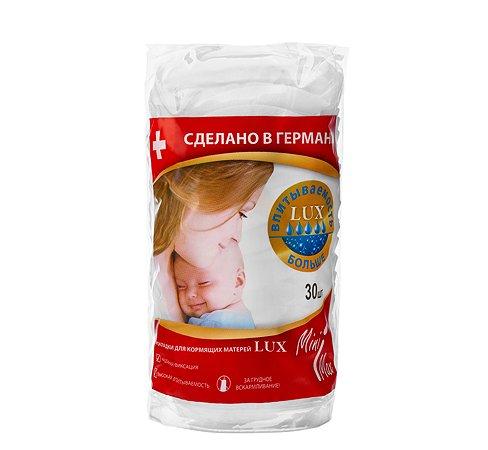 Прокладки для кормящих матерей MiniMax Люкс гелевые 30 шт.