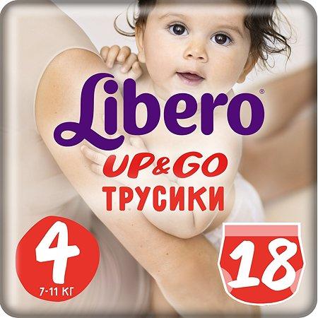 Подгузники-трусики Libero Up and Go 4 7-11кг 18шт