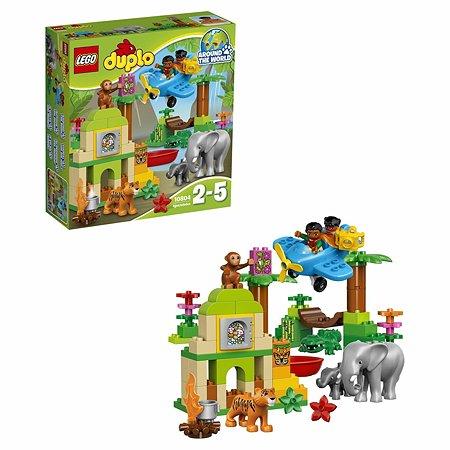 Конструктор LEGO DUPLO Town Вокруг света: Азия (10804)