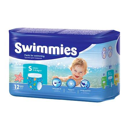 Трусики для плавания Helen Harper Swimmies S 7-13кг 12шт
