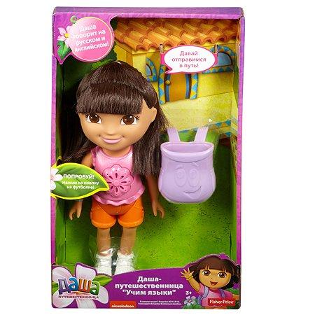 Кукла Dora Даша Путешественница Учим языки DDW07