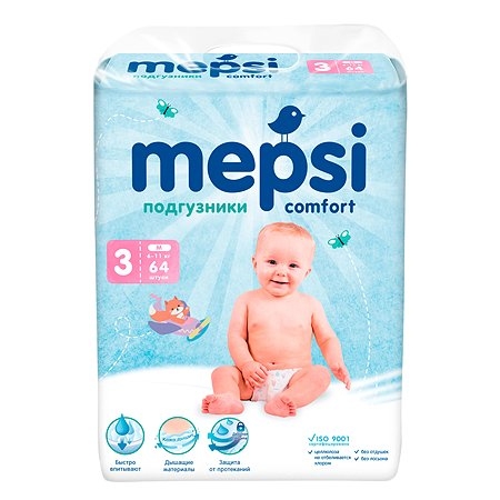 Подгузники Mepsi M 6-11кг 64шт