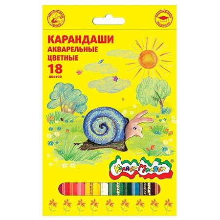 Карандаши цветные КАЛЯКА МАЛЯКА 18 цветов шестигранные с заточкой акварельные 3+