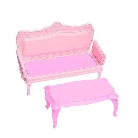 Набор мебели Огонек диван с журнальным столиком розовые