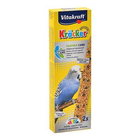 Лакомство для волнистых попугаев Vitakraft Крекеры при линьке 2шт 10602