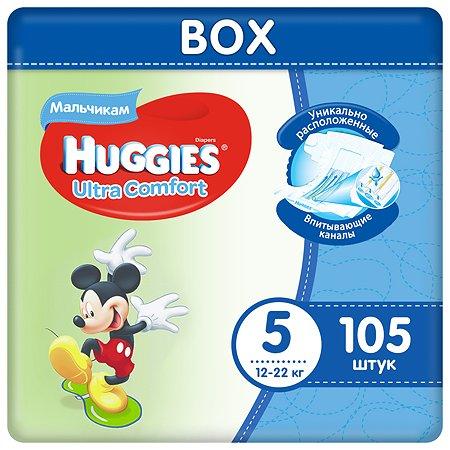 Подгузники для мальчиков Huggies Ultra Comfort Disney 5 12-22кг 105 шт.