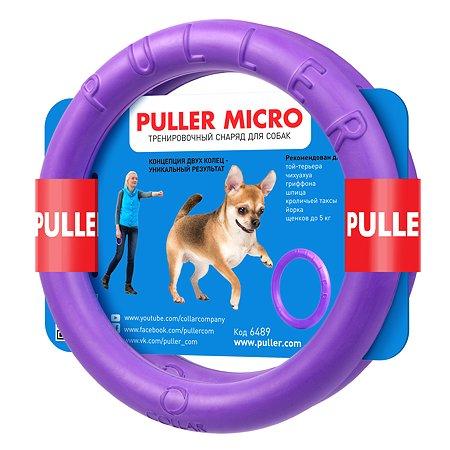 Игрушка для собак Puller Miсro Тренировочный снаряд микро