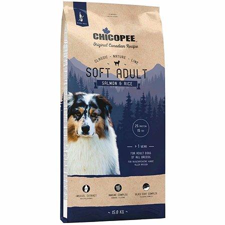 Корм для собак Chicopee CNL Soft лосось-рис 15кг