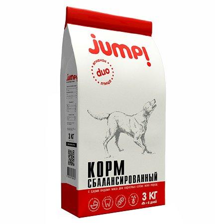 Корм для собак Jump! Duo ягненок-птица 3кг