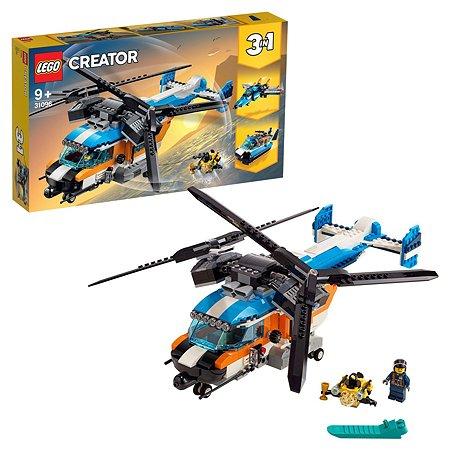 Конструктор LEGO Creator 2роторный вертолёт 31096