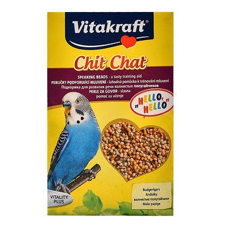 Подкормка для волнистых попугаев Vitakraft для развития речи 20г 20058