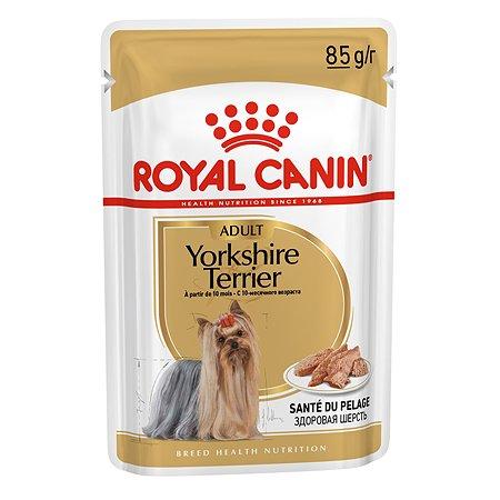 Корм для собак ROYAL CANIN породы йоркширский терьер консервированный 85г