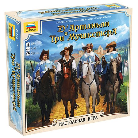 Игра настольная Звезда Д Артаньян и три мушкетера 8935
