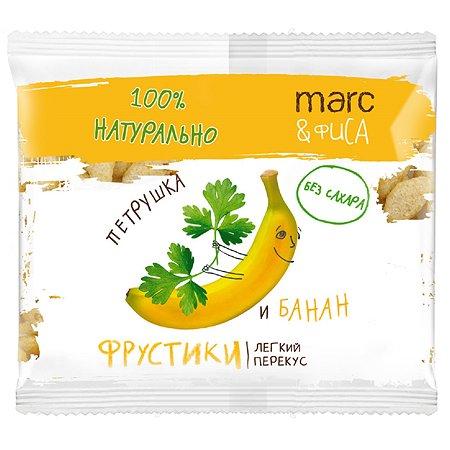 Снек Marc&Фиса Фрустики банан-петрушка 15г с 1года