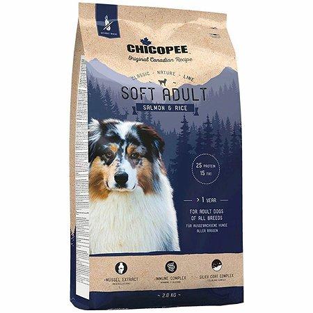 Корм для собак Chicopee CNL Soft лосось-рис 2кг