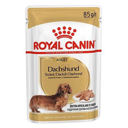 Корм для собак ROYAL CANIN породы такса консервированный 85г
