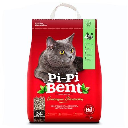 Наполнитель для кошек Pi-Pi-Bent комкующийся крафт пакет 10кг 82780