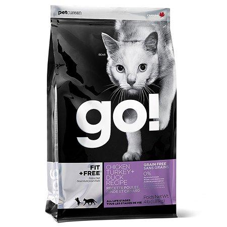 Корм сухой для кошек GO 1.81кг беззерновой с курицей индейкой уткой лососем