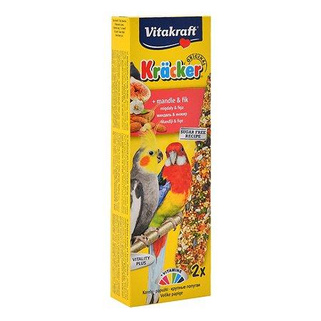 Лакомство для попугаев Vitakraft австралийских Крекеры фруктовые 2шт 10615