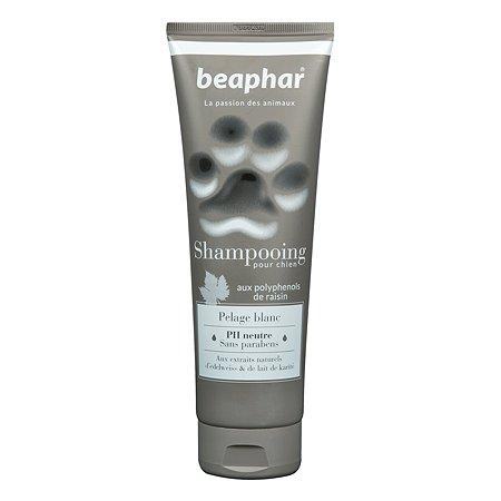 Шампунь для собак Beaphar Pelage blanc 250мл