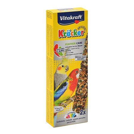 Лакомство для попугаев Vitakraft средних Крекеры при линьке 2шт 21294