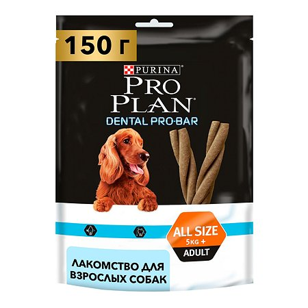 Лакомство для собак PROPLAN Dental Pro Bar для поддержания здоровья полости рта 150г