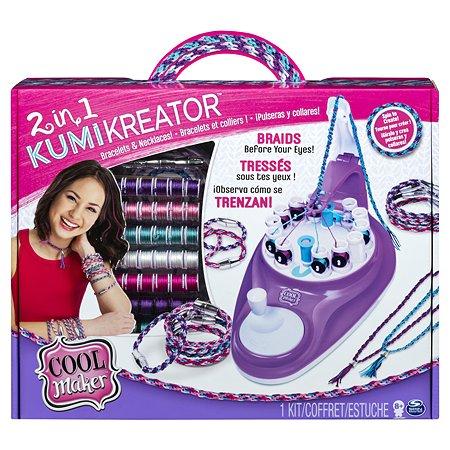 Набор для творчества Cool Maker Студия 2в1 6053898
