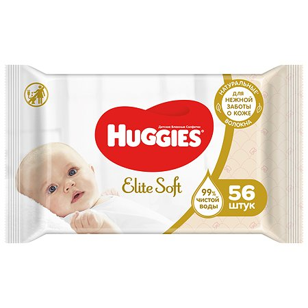 Салфетки влажные Huggies Elite Soft 56шт