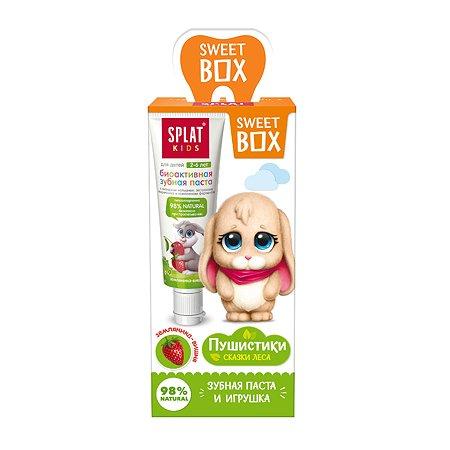 Набор Splat Sweetbox зубная паста Земляника-Вишня 20мл+игрушка