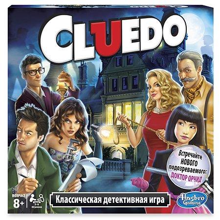Игра Клуэдо Hasbro Games обновленная
